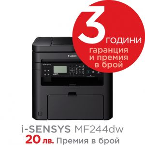 Мултифункционално устройство MFP Canon I-SENSYS MF244DW USB