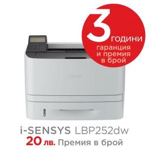 Лазерен принтер, Canon i-SENSYS LBP252dw