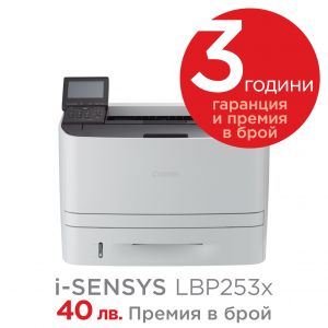 Лазерен принтер, Canon i-SENSYS LBP253x