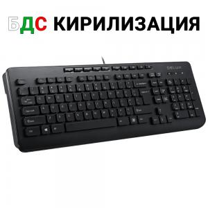 Мултимедийна клавиатура Delux OM-02U с БДС кирилизация